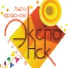 лого выставки 4-01.jpg
