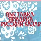 лого выставки 41-01.jpg