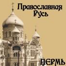 лого выставки 25-01.jpg