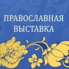 лого выставки 33-01.jpg