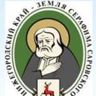 лого выставки 80-01.jpg