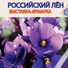 лого выставки 9-01.jpg