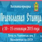 лого выставки 40-01.jpg