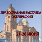 лого выставки 12-01.jpg