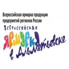 лого выставки 90-01.jpg