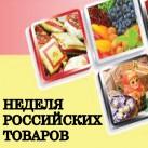 лого выставки 32-01.jpg