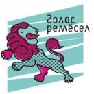 лого выставки 15-01.jpg