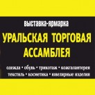 лого выставки-01.jpg