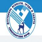 лого выставки 1-01.jpg