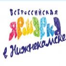 лого выставки 54-01.jpg