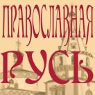 лого выставки 51-01.jpg