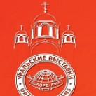 лого выставки3-01.jpg